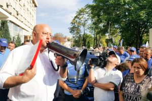 Arhive USG - Ramnicu Valcea Week